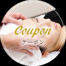 02_couponre2