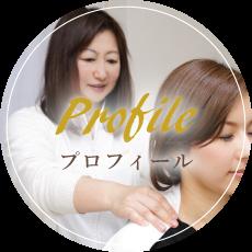 03_profilere2
